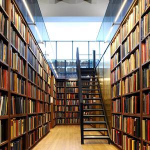 Библиотеки Находки
