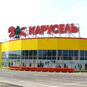 Гипермаркеты Находки