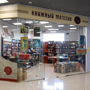Книжные магазины Находки