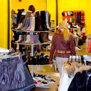 Магазины одежды и обуви Находки