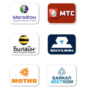 Операторы сотовой связи Находки