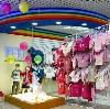 Детские магазины в Находке