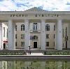 Дворцы и дома культуры в Находке