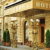 Гостиницы в Находке