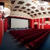 Кинотеатры в Находке