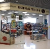 Книжные магазины в Находке