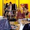 Магазины одежды и обуви в Находке