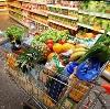 Магазины продуктов в Находке