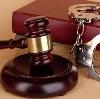 Суды в Находке