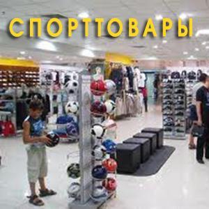 Спортивные магазины Находки